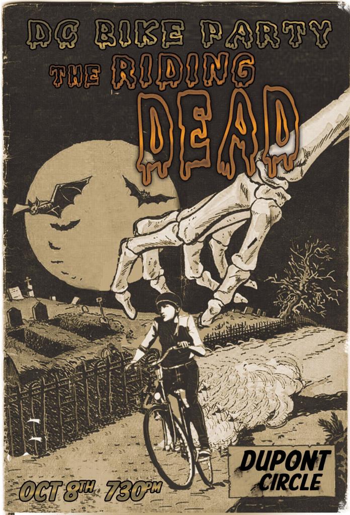DCBP-Dead-3